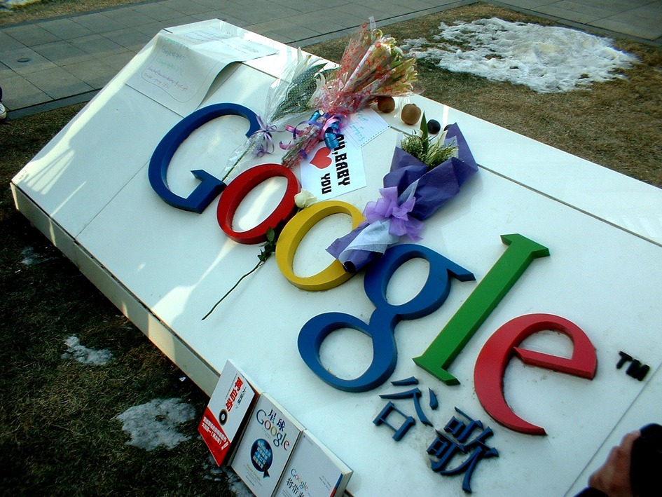 Flower tribute left at the Chinese headquarters of Google after the company announced it might be leaving.