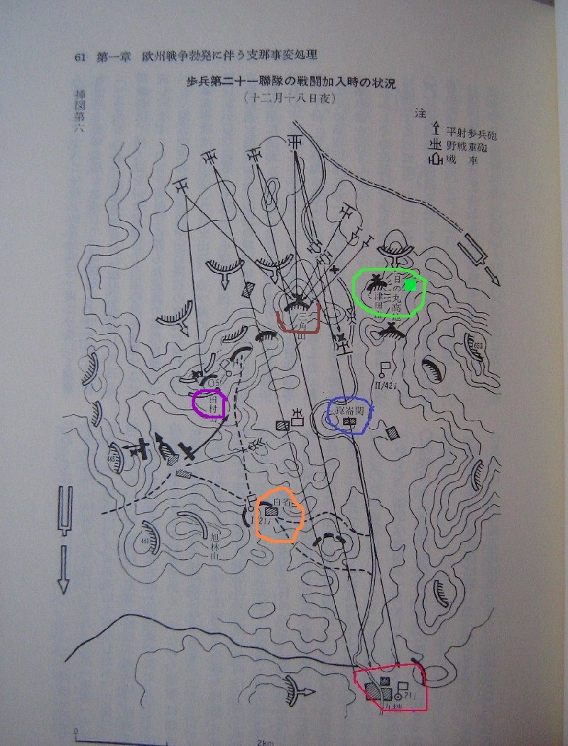 Map of Battle (Kunlun Pass Circled in Blue)