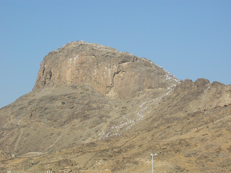 Muhammah Receives First Vision In Hira Cave Near Mecca