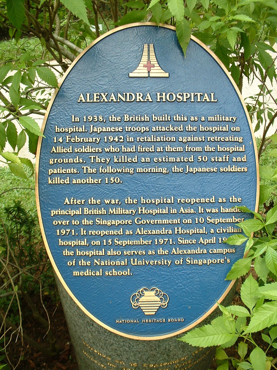 Alexandria Hospital plaque