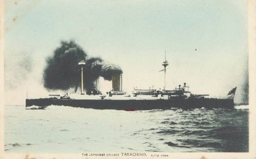 Takachiho depicted in a 1905 postcard