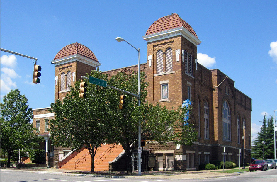 Photograph of the 16th Street Baptist Church in Birmingham, Alabama. Taken in 2005.