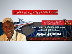A publicity banner from the Yemeni al Qaeda Web site statement claiming responsibility for the attack on a U.S. airliner bound for Detroit on Christmas Day